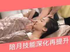專業催乳師導師課程