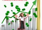 牛熊市場及環球賺錢機遇/投資及財富管理專業證書課程