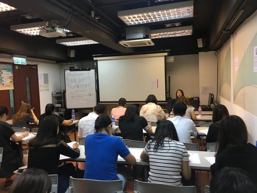國際專業培訓及評審高級文憑 考試2