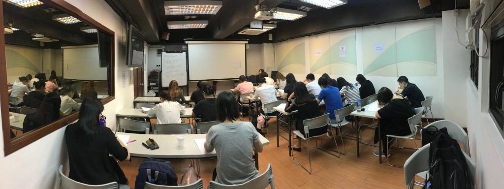 國際專業培訓及評審高級文憑 考試4