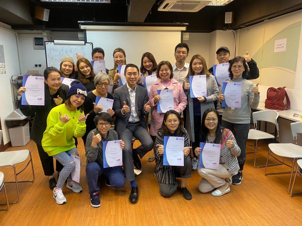 EQNLP CEF Graduation Akie class